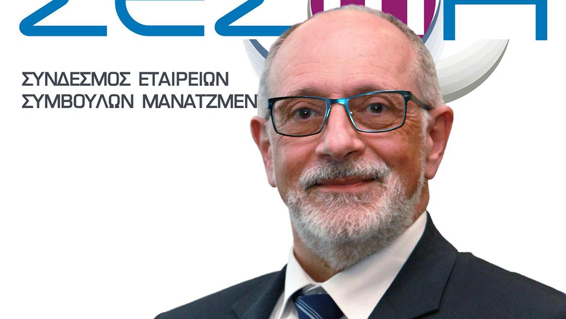 Το Ταμείο Ανάκαμψης αποτελεί μια τεράστια ευκαιρία για την ελληνική οικονομία