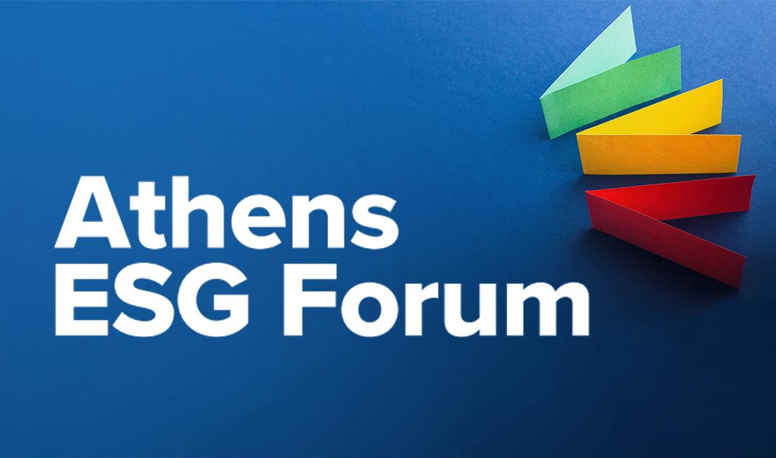 Athens ESG Forum: Με το βλέμμα στην επόμενη οικονομική επανάσταση